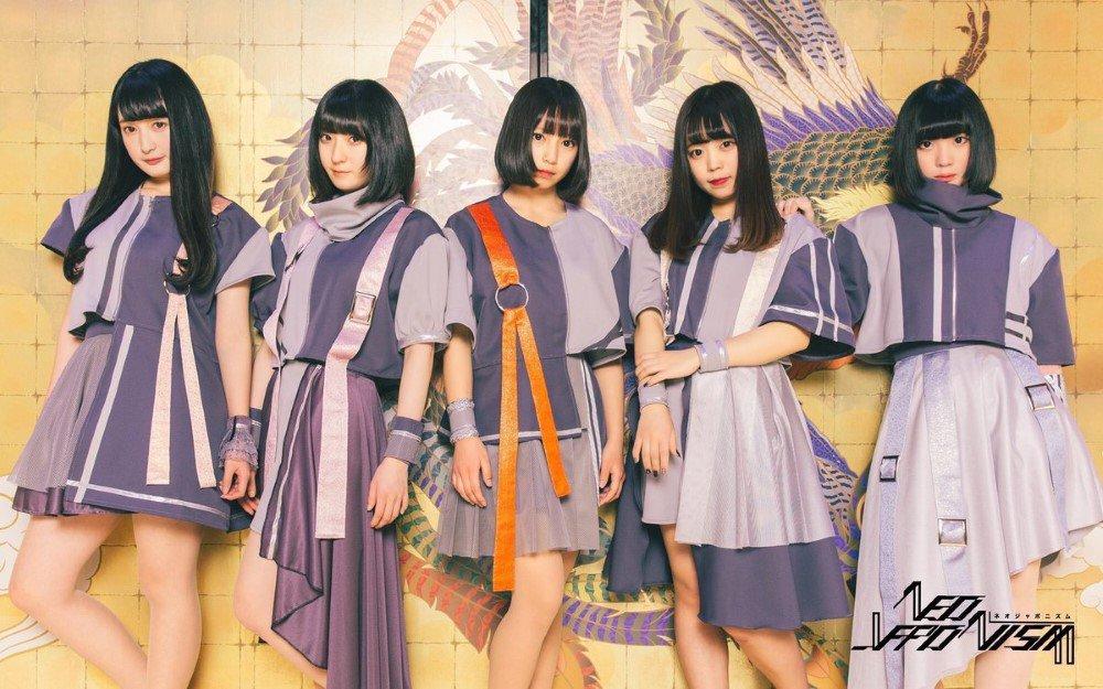 NEO JAPONISM 2nd ワンマンライブ NEO LIBERTY