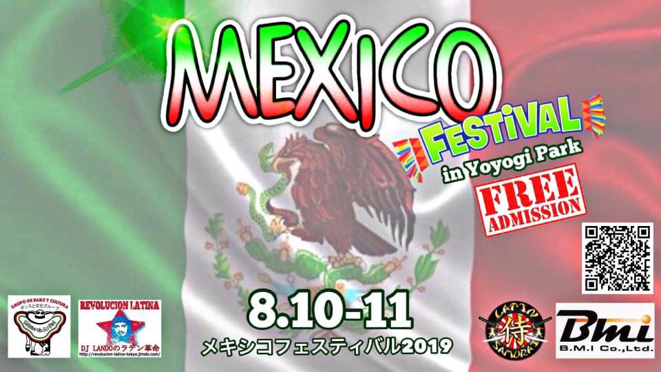 メキシコフェスティバル2019