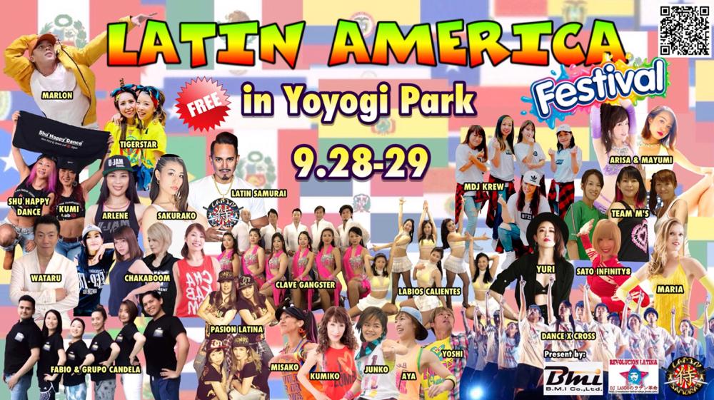 第4回ラテンアメリカフェスティバル in 代々木公園2019