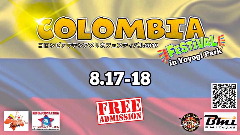 第2回コロンビアラテンアメリカフェスティバル2019