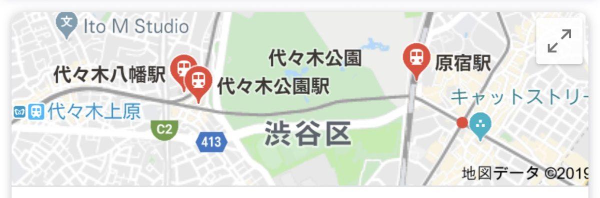 【賃貸】代々木公園の近くの賃貸マンションに住みたい!
