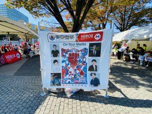【今日の代々木公園】東京雪祭2019 11/10