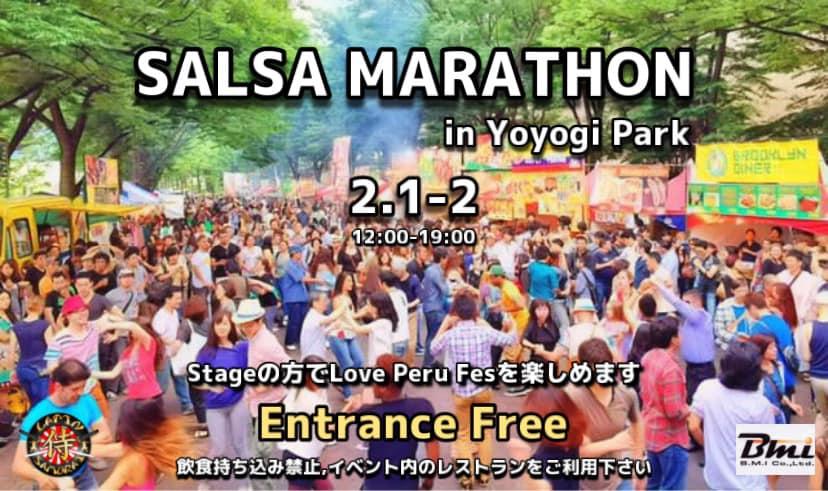ラブ ペルーフェスティバル2020 & サルサマラソン