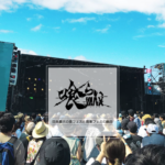 """<span class=""""title"""">日本最大の食フェスと音楽フェスの融合 超!喰らいマックス Supported By くじライブ</span>"""